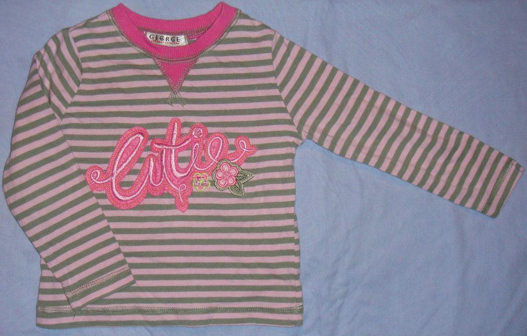 Детская Одежда Георг